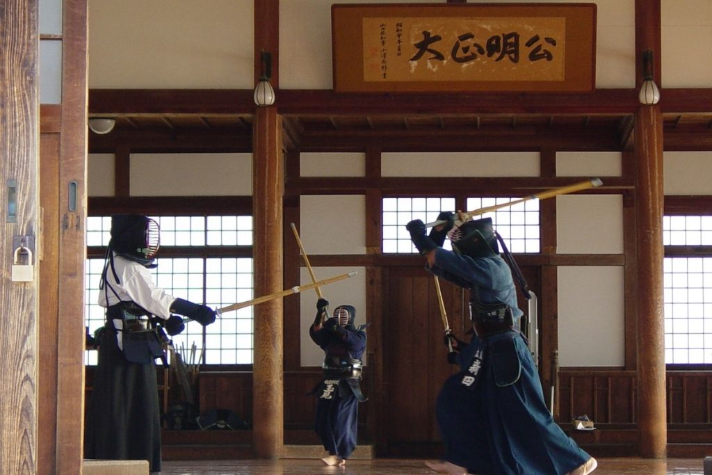 Types of Japanese Martial Arts - Kendo